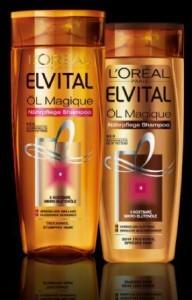 Dầu gội loreal evital oil magique dành cho tóc khô xơ và thiếu độ bóng